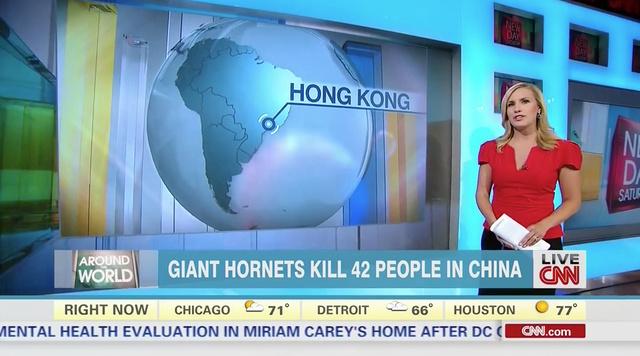 CNN faux pas